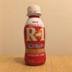 R-1を5年間毎日飲み続けた結果、健康体になった話