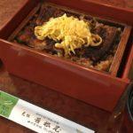 【若松屋】柳川の老舗うなぎ屋でせいろ蒸しを堪能